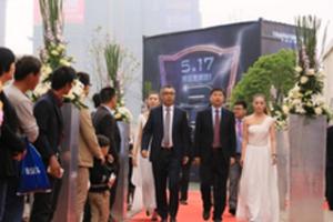 南京·新一城购物中心开业典礼